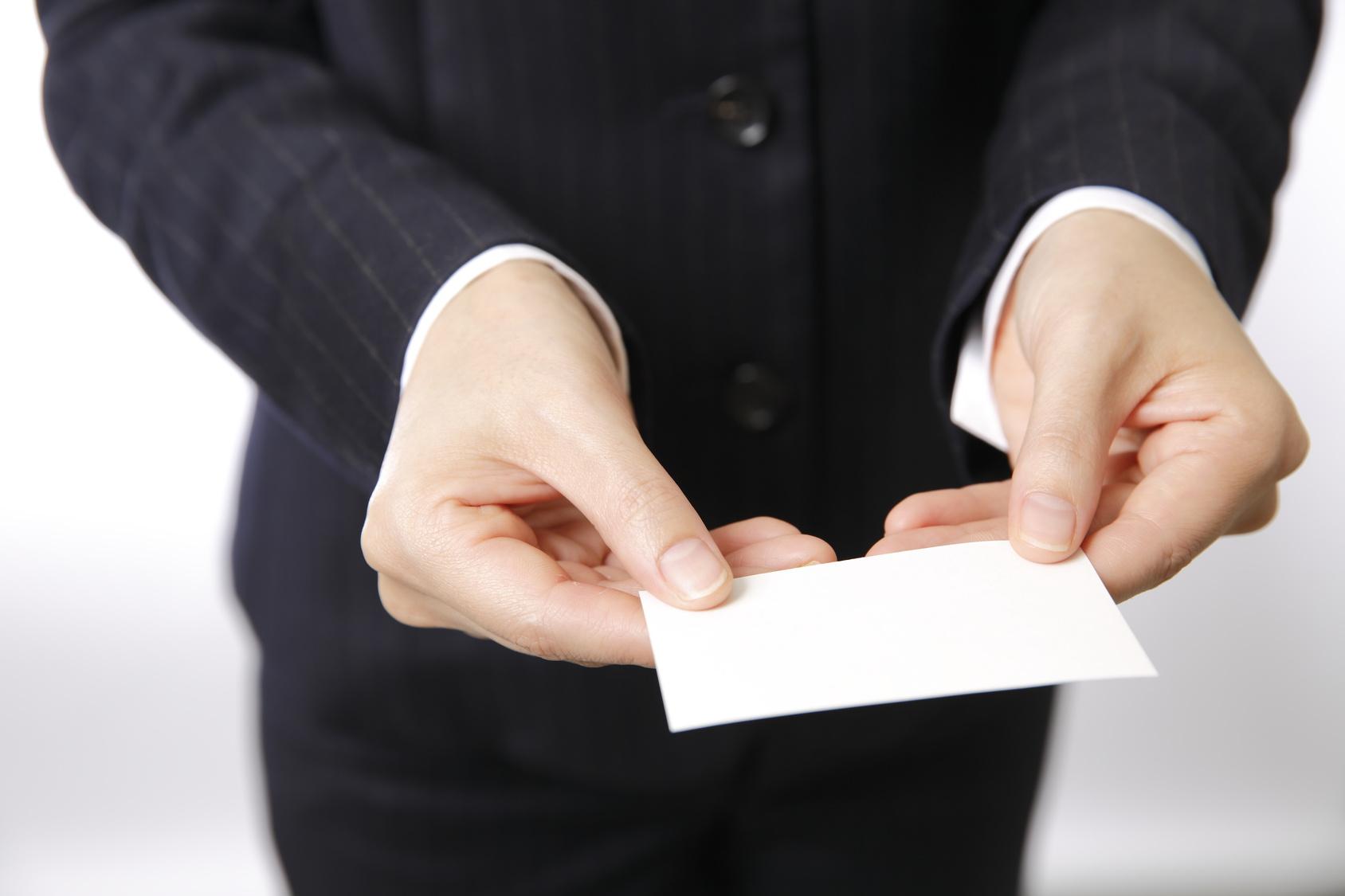 起業したら名刺を持っておこう!名刺の重要性について