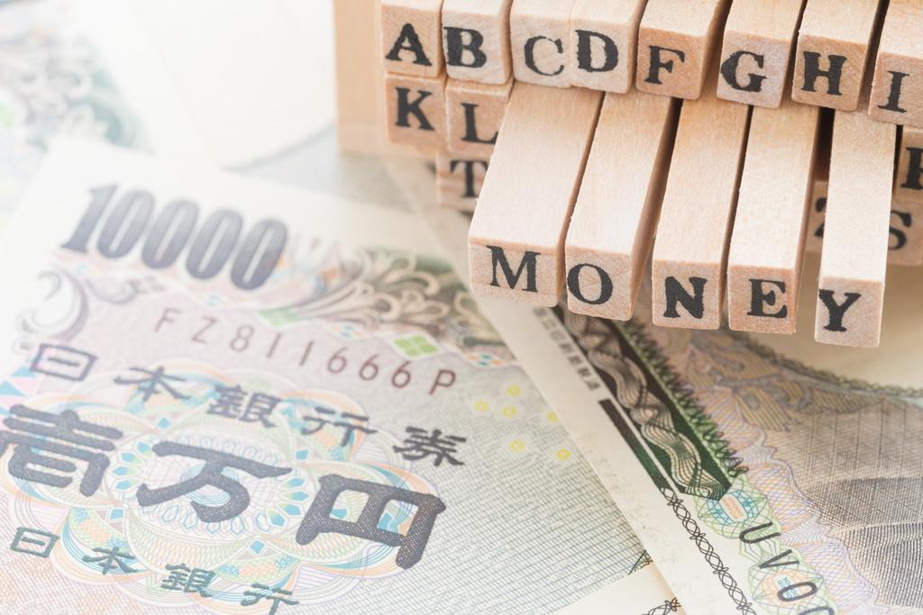 日本政策金融公庫で審査落ちしたくない方必見!審査落ちの基礎知識