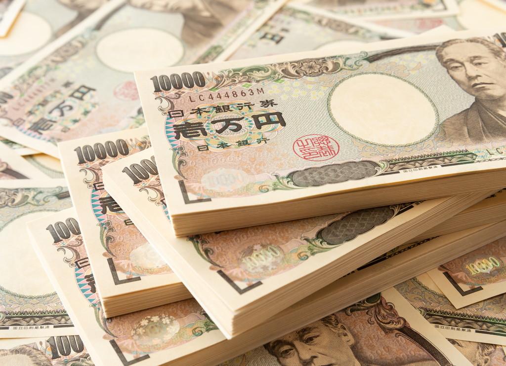 09日本政策金融公庫の特徴について解説!