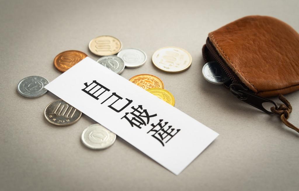 自己破産後に起業や融資を受けることは可能なのか?