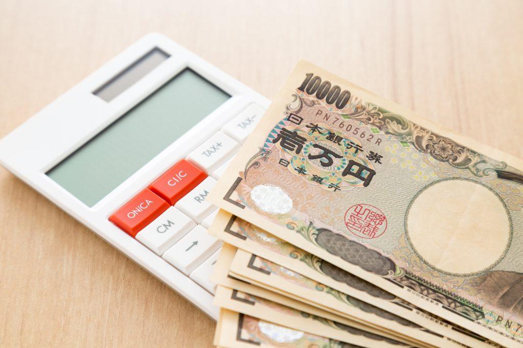 創業融資の自己資金について解説!